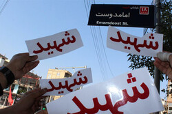 آخرین وضعیت پیگیری شورای شهر تهران درباره حذف نام شهدا از معابر