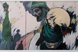ارسال ۲۳ اثرهنرمندان کهگیلویه وبویراحمد به سوگواره هنر عاشورایی