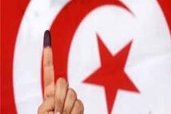 اعلام نتایج انتخابات تونس؛ «النهضه» در صدر قرار گرفت