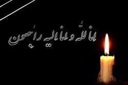 اعلام مراسم تشییع و تدفین پیشکسوت قرآنی