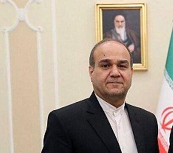Hossein Mashalchizadeh