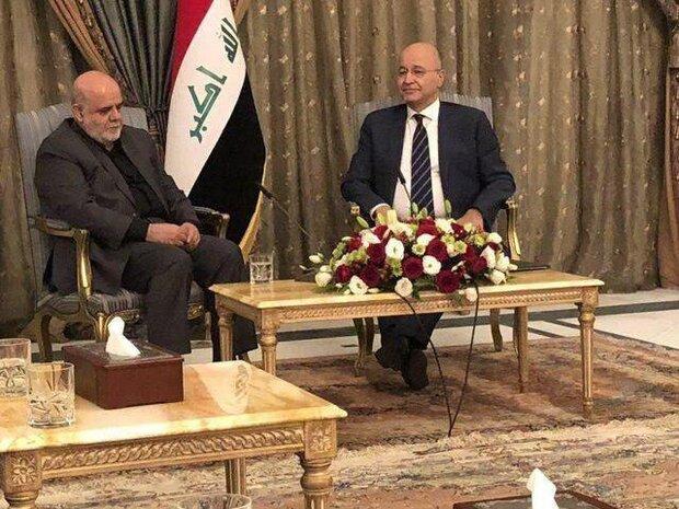 السفير الايراني في بغداد يلتقي ببرهم صالح