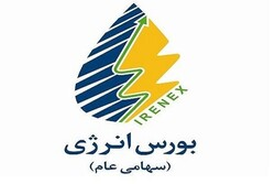 NIOC to offer 2mb of light crude at IRENEX on Oct. 8