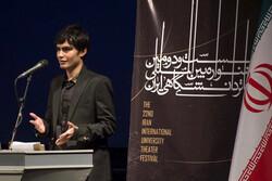 جشنواره «تئاتر دانشگاهی» رویداد فوقبرنامه شده است!/ پیگیر مطالبات هستیم