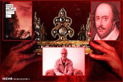 مبارزه ادبی با مفاسد اقتصادی و آقازادگی با الهام از شاهکار شکسپیر