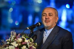 یوم تہران کی مناسبت سے تقریب منعقد