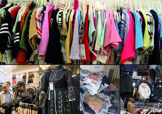 بالا بودن قیمت پوشاک در لرستان/ انتقاد از کمکاری اتحادیهها