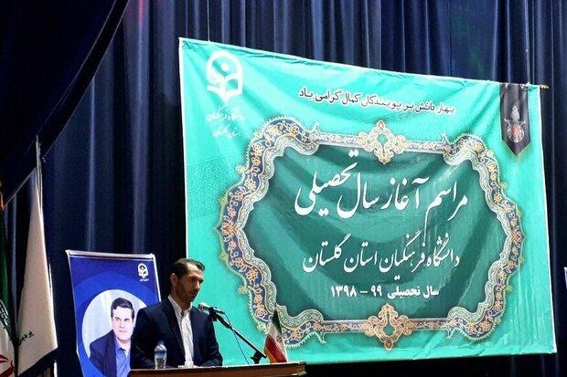 ۲۰۰۰دانشجومعلم در پردیس های دانشگاه فرهنگیان گلستان تحصیل می کنند