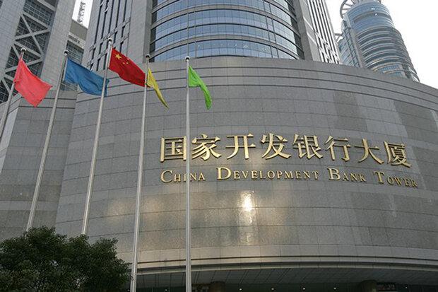بانک توسعه چین ۲۰ میلیارد دلار وام فقرزدایی پرداخت کرد