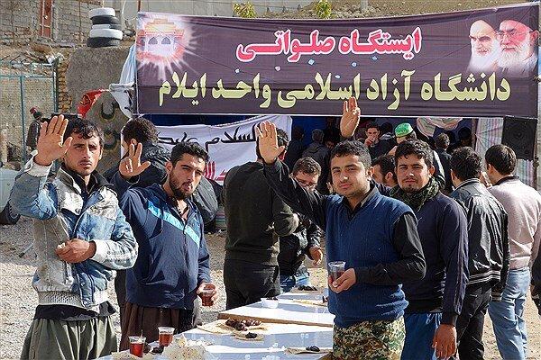 واحدهای ایلام و مهران دانشگاه آزاد محل اسکان زائران اربعین میشود
