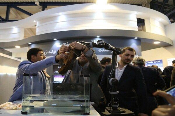Tehran to host IranNano 2019
