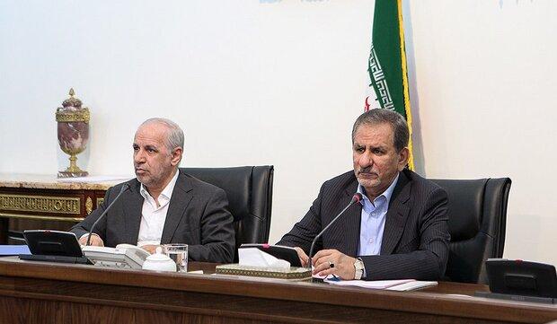 نظامنامه «مدیریت ارتباطات مردمی در بستر سامد» اصلاح شد
