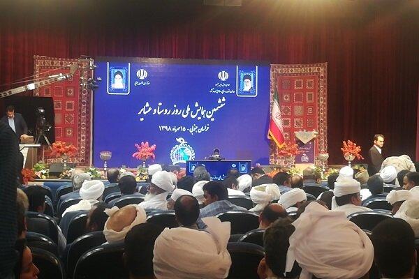 ششمین همایش ملی روز روستا و عشایر در بیرجند آغاز شد