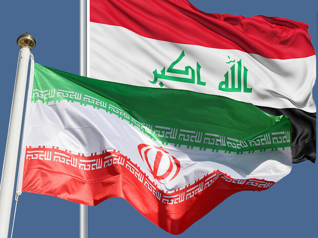 Iraq slams attack on Iran's consulate in Najaf