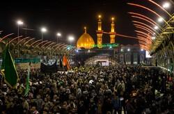 Arbaeen pilgrimage