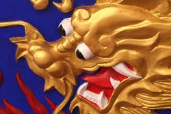 چین بیش از ۱۰۰ تن به ذخایر طلای خود افزود