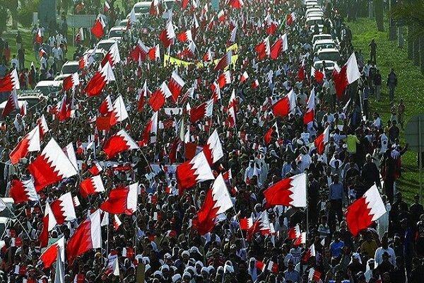 Bahreyn halkı taleplerinden vazgeçmeyecek