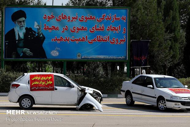 کشفیات پلیس استان اصفهان