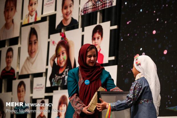 World Children's Day marked