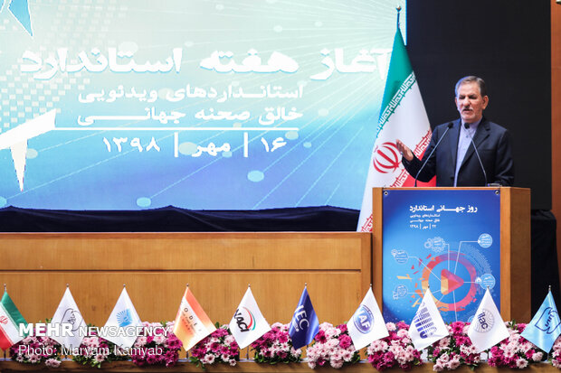 'National Standards Day' ceremony marked