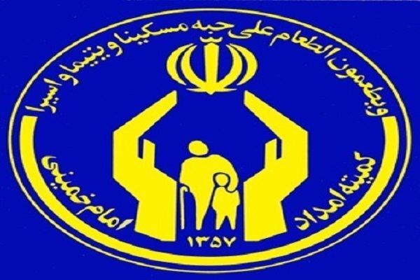 رئیس مرکز برنامه ریزی و پژوهش کمیته امداد منصوب شد