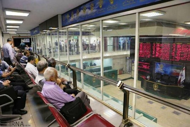 Number of trading codes at stock market hits 13m
