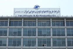 اتحادیه اروپا فرودگاه های ایران را در برابر کرونا ایمن دانست