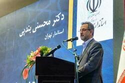 پویایی کافی در اقدامات ستاد بازآفرینی استان تهران دیده نمی شود