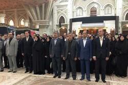 تجدید میثاق مدیران سازمان استاندارد با آرمانهای امام راحل