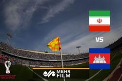 کامبوج دومین گام ایران برای جام جهانی ۲۰۲۲