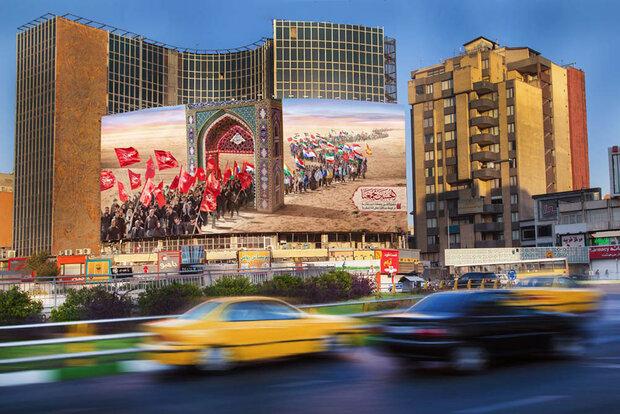دیوارنگاره میدان ولیعصر (عج) بوی اربعین حسینی گرفت