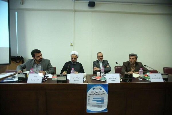 کرسی نقد ایده فقه سیاسی به مثابه دانش سیاسی اسلامی برگزار شد