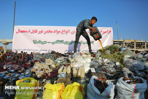 Illicit drugs for non-medicinal purposes destroyed in Qom