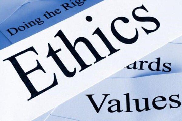 کنفرانس بینالمللی اخلاق و متااخلاق برگزار می شود