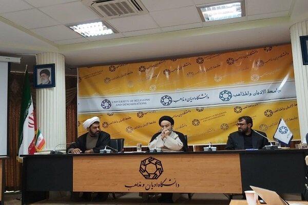 آماده ایجاد کلینیک «فرقه درمانی» در هر نقطهای از ایران هستیم