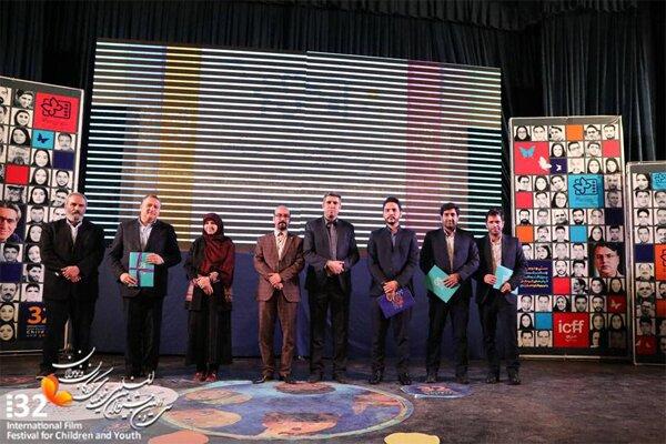 آیین سپاس از تلاشگران جشنواره کودک و نوجوان برگزار شد