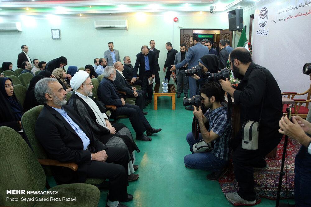 نشست خبری دبیر مجمع جهانی تقریب مذاهب اسلامی