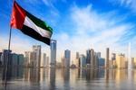 BAE'den Siyonist Rejim askerlerine yıllık 1 milyon dolarılık maaş