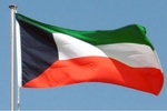 کویت کی کابینہ مستعفی ہوگئی