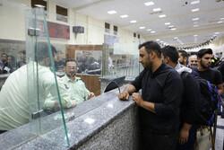 سفارت ایران در عراق برگ تردد زائران را صادر می کند