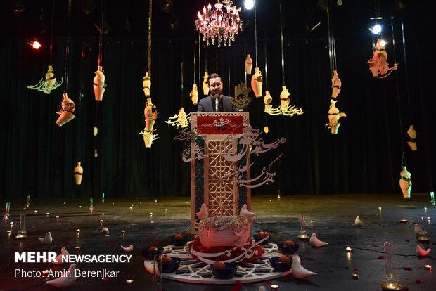 سی و چهارمین شب شعر عاشورا در شیراز