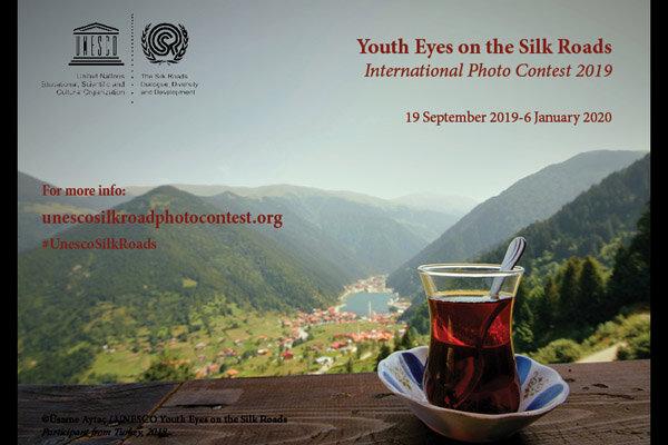 فراخوان مسابقه عکاسی «جاده ابریشم از دیدگاه جوانان» منتشر شد