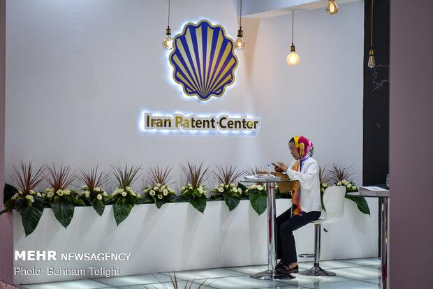 12th Intl. Nano Exhibition kicks off in Tehran