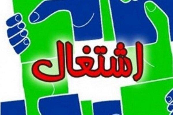 3262975 » مجله اینترنتی کوشا » بیشتر مشکلات کارگاههای راکد و نیمه فعال در خوزستان داخلی است 1
