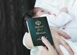 New child citizenship law