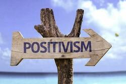 کنفرانس بینالمللی فلسفه تحلیلی و مثبتگرایی منطقی برگزار میشود