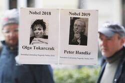 جنجال جدید با انتخاب کمیته نوبل ادبیات امسال