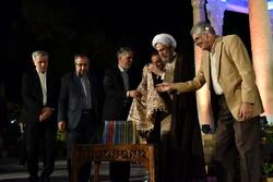 کتاب سال حافظ معرفی شد/«دانشنامه حافظ و حافظ پژوهی» منتخب داوران