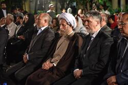 شیراز میں یوم حافظ کی مناسبت سے تقریب
