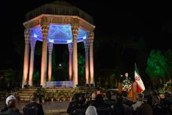 آیین بزرگداشت روز حافظ در شیراز